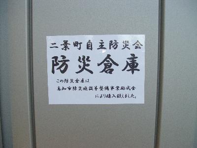Futaba24_r