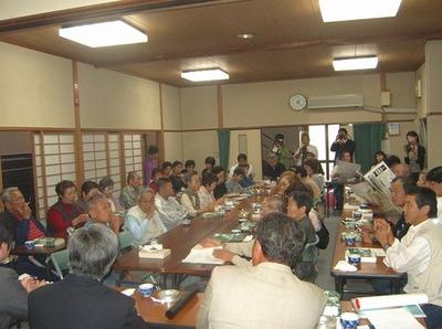 Takatorifutaba