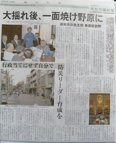 Shinbun2mm_2