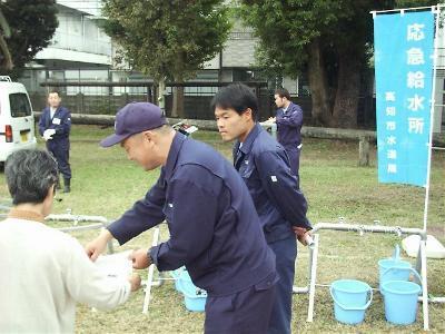 Shinborisuidou
